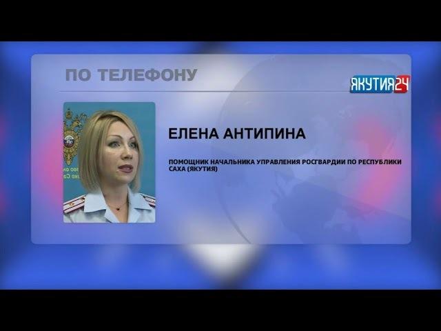 Агрессивные посетители ресторана напали на сотрудников Росгвардии Алданского района Якутии