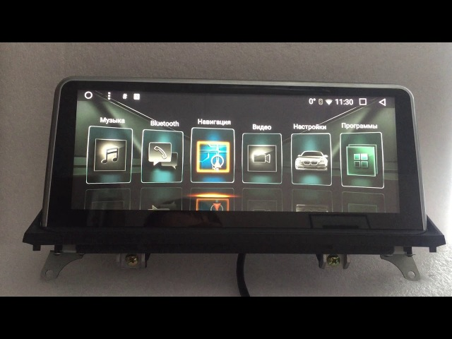 Обзор головного устройства на BMW e70/e71 X5/X6