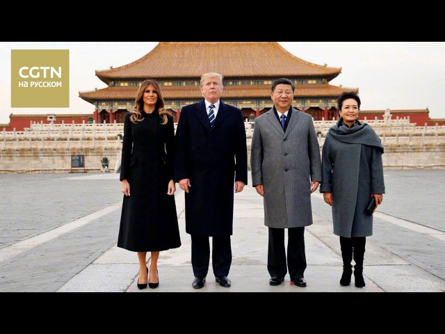 Си Цзиньпин с супругой Пэн Лиюань вместе с Дональдом Трампом и его супругой Мела...