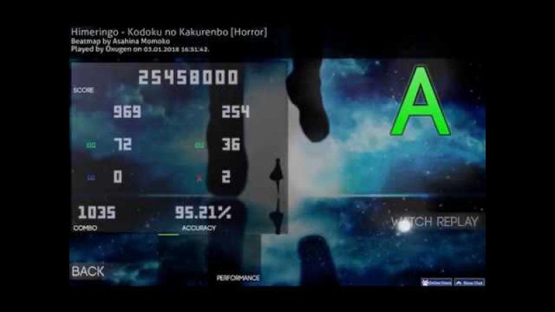 Himeringo - Kodoku no Kakurenbo 2x miss