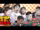 Video Option VOL.197 — D1GP 早食い選手権 Rd.3 きびだんご!