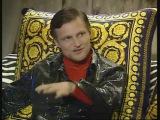 Кафе Обломов РТР, 1 мая 1997 Олег Скрипка и Сергей Михалок.