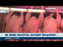 Як живе Білорусь: вартість продуктів