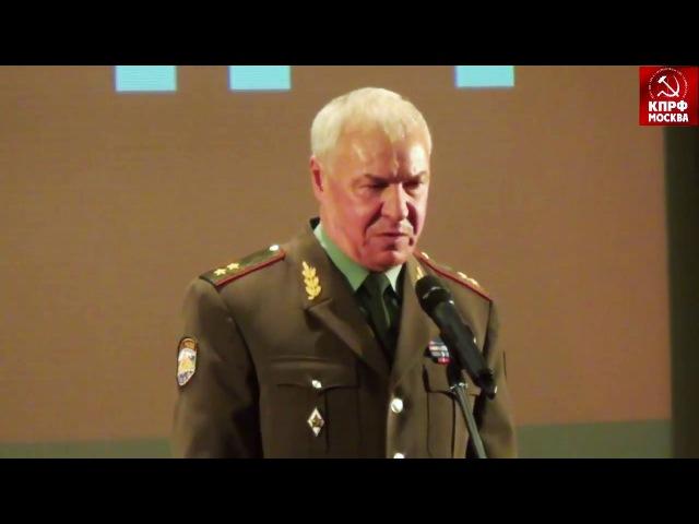 Выступление В.И. Соболева на встрече П.Н. Грудинина с доверенными лицами