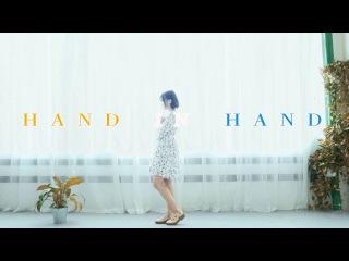 【Sachi ゆい!】Hand in Hand