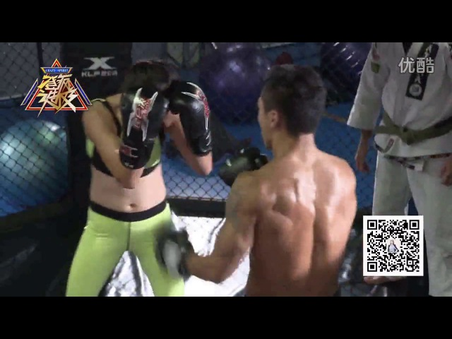 Gutpunched by female mma fighter