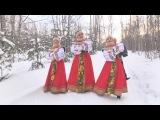 Ой Снег Снежок,Белая Метелица.Ансамбль народной песни