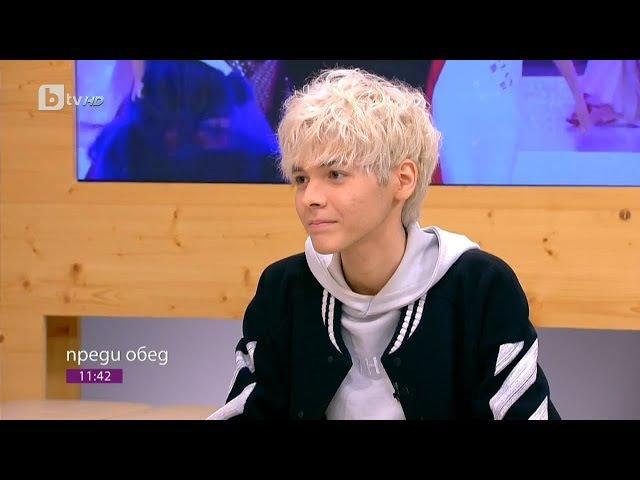 Kristian Kostov on bTV Bulgaria