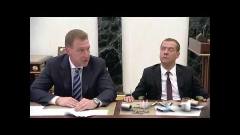 Отчет правительства о 400 кг кокаина в посольстве России.