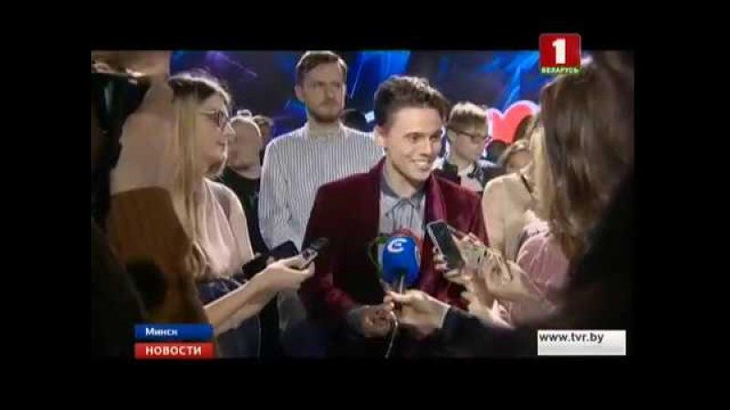 В Белтелерадиокомпании состоялся финал национального отборочного тура на Евровидение