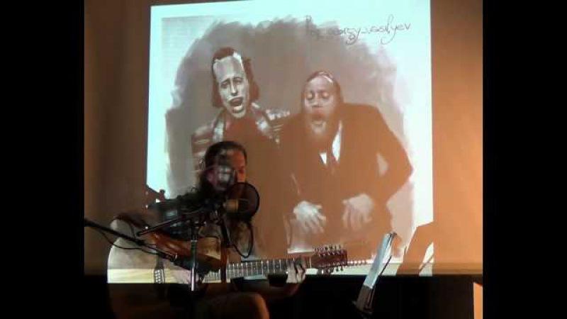 Павел Баканов - Йожин з бажин (Banjo band)