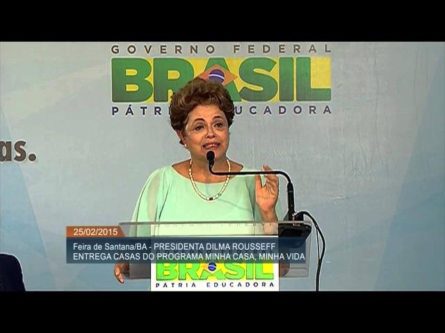 Gente, eu engasguei comigo mesma... Dilma Rousseff - 25022015