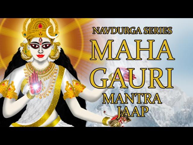 Mahagauri Jaap Mantra 108 Repetitions ( Navdurga Series )