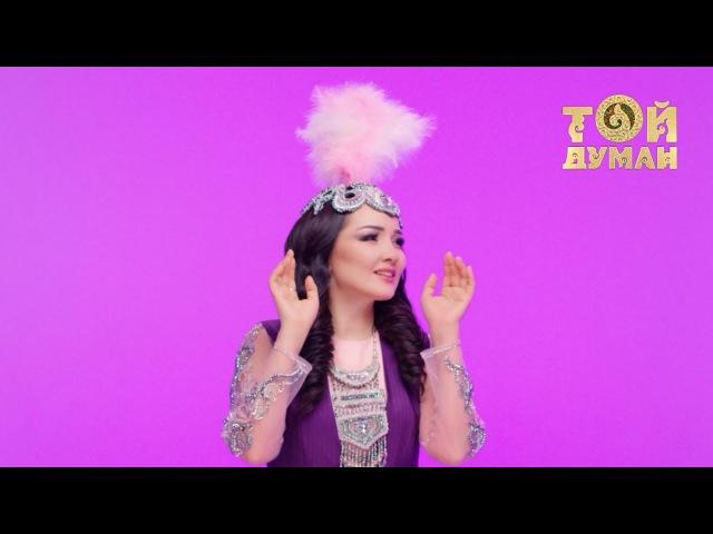 Жазира Лаззат - Казак аруы - Казахстан