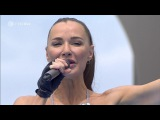 Whigfield - Saturday Night - ZDF Fernsehgarten 18.06.2017