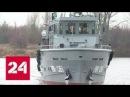 На Волге проходят испытания нового водолазного катера Россия 24