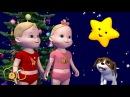 Мультики для детей малышей. Песенка про ёлочку. Масик и Рождество. Новая серия!