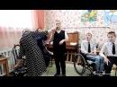 Антон Петранцов - Неприятность эту мы переживём!