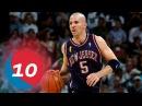 Jason Kidd Top 10 Plays of Career