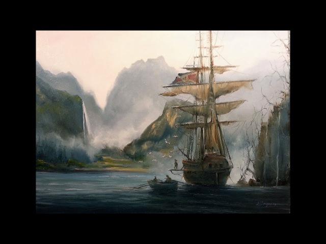 Александр Григорьев Остров сокровищ Schatzinsel Treasure Island Grigorev