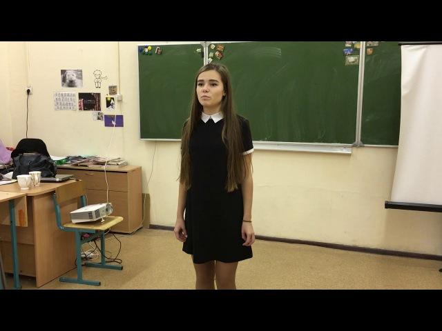Варварство (Муса Джалиль) - читает Анна Зубкова