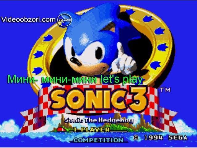 Sonic the hedgehog 3 and Knuckles (Sega) - возвращение к истокам - 3 часть