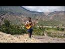 Pacha Mapu canción Pacha Mama