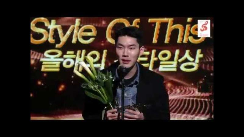 180214 Kim Ye Jin Choi Kyung Won won Stylists of the Year @ 7th Gaon Chart Music Awards