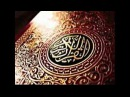 الرقية الشرعية الشيخ احمد العجمي راحة نفس1