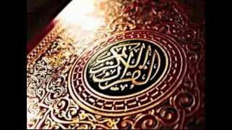 الرقية الشرعية الشيخ احمد العجمي راحة نفس 1