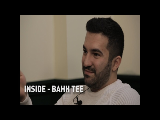 INSIDE SHOW BAHH TEE (о творчестве, баттлах, о Face и много другом)