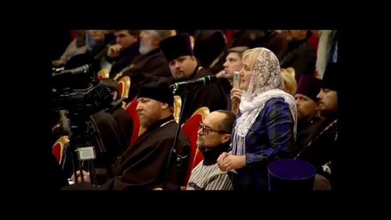 Патриарх Кирилл ответил на вопросы участников VII Общецерковного съезда по социа...