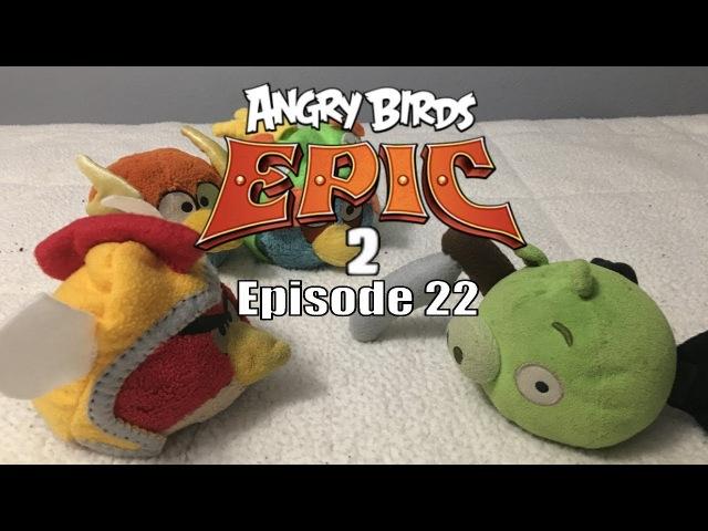 Episode 22: Dark Cupid