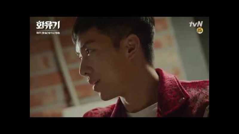 Хваюги / Корейская одиссея ( A Korean Odyssey / Hwayugi/ / 화유기 ) - Let Me Out (NU'EST W)