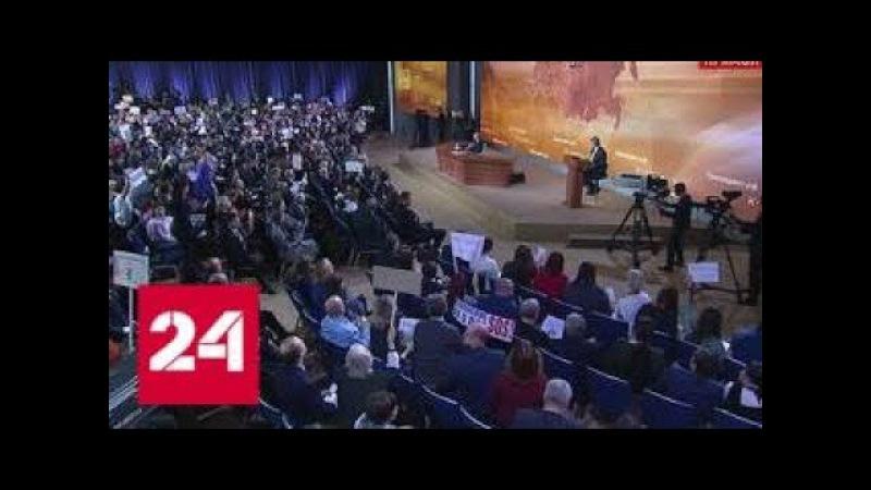 Освободить от выплат: Путин призвал снять несправедливую налоговую нагрузку - Р ...