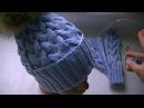 Вязание шапки узором коса с тенью с 15 петель