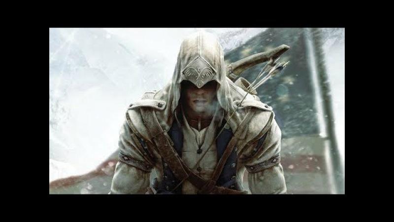 Dreadwing Клип на игру Assassin's Creed 3