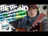 Beyond: Two Souls прохождение на русском #5 | За гранью: две души - Бездомные