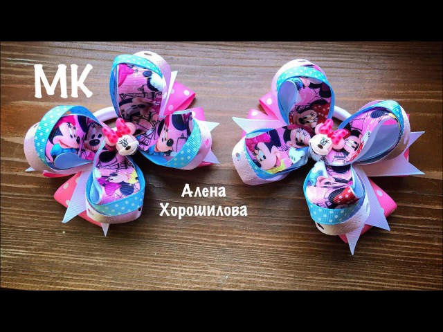 Бантики мультяшки из репсовых лент МК Канзаши Алена Хорошилова tutorial ribbon bow kanzashi diy pap