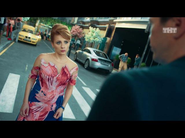Love is: Меняем оператора? из сериала Love is смотреть бесплатно видео онлайн.