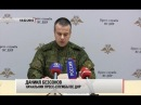 Даниил Безсонов о ситуации в ДНР на 18.02.18. Актуально