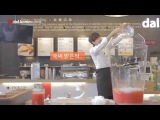 Lee Kwang-soo CF dal.komm Sweet Coffee