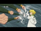 Nanatsu no Taizai chokehold feat concept stonebank