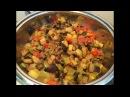 Çox ləzzətli badımcan çığırtması.Чыхыртма из баклажан вкусный рецепт закуски на стол.