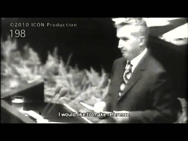 Ceausescu in fata comisiei europene foarte ferm aparand interesele Romaniei