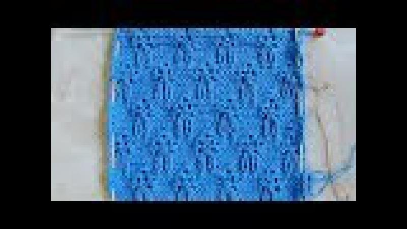 Японский ажурный узор Букеты Вязание спицами Видеоурок 205