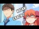 Gekkan shoujo nozaki kun Crack 2 Нозаки кун автор сёдзё манги Кряк 2 Приколы