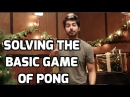 Solving the Basic Game of Pong