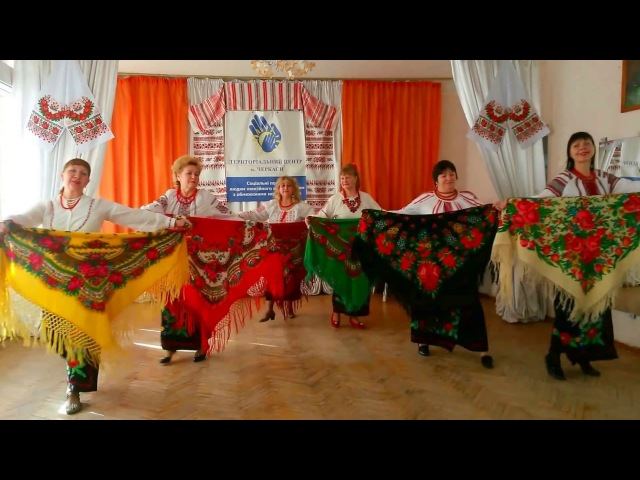 6. Український танец. Ірина Федишин - Лише у нас на Україні