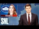 Weekend Update on Hope Hicks's Resignation SNL